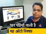 Videos : रवीश कुमार का प्राइम टाइम: सावधान! आपके पास तो नहीं आ रहे ऐसे फ्रॉड कॉल और मैसेज?