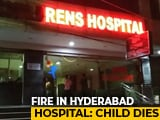 Video : Baby Electrocuted Inside Incubator After Fire At Hospital In Hyderabad