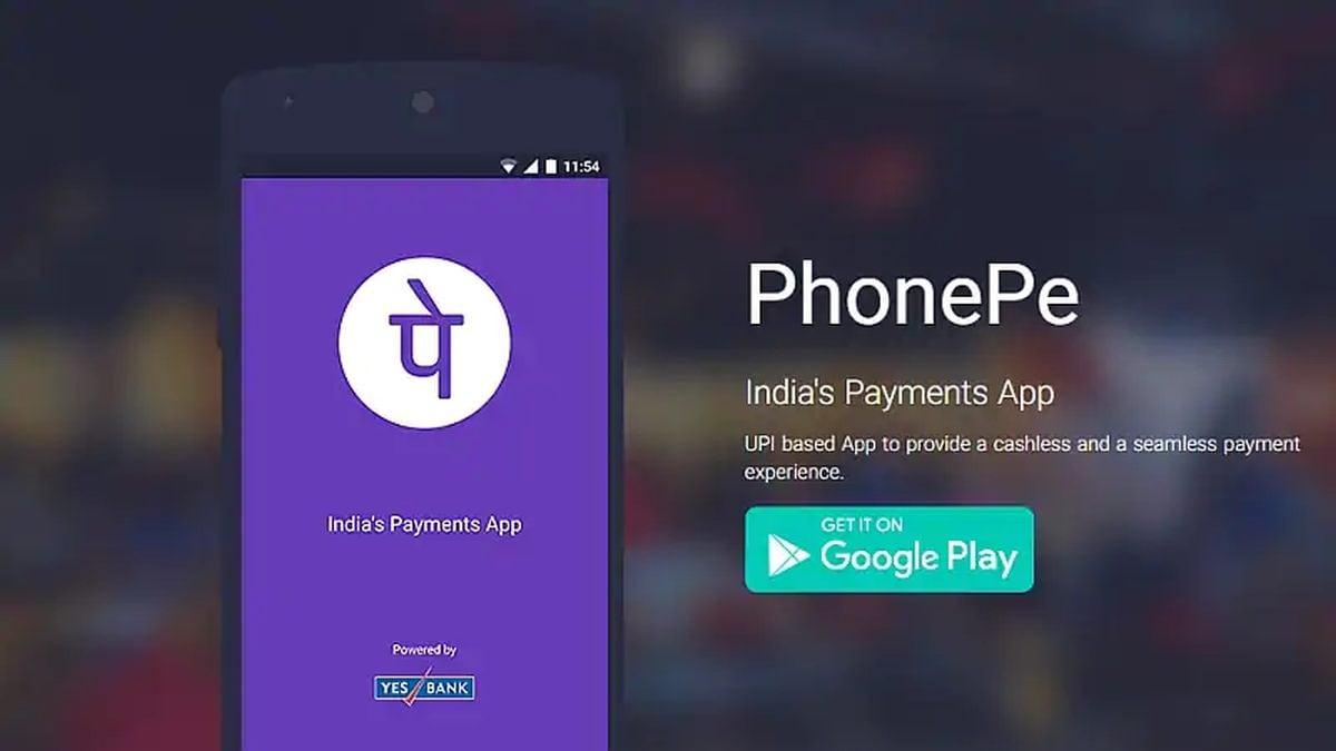 PhonePe से ऐसे करें क्रेडिट कार्ड का पैसा इस्तेमाल, जानें तरीका