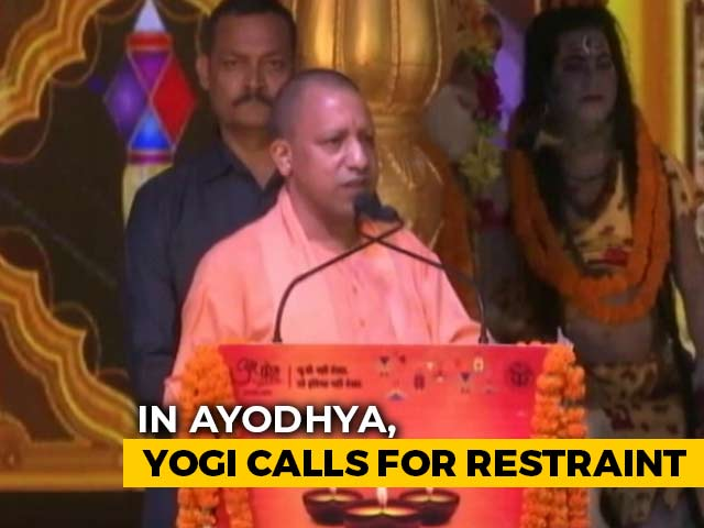 Video : In Ayodhya On Diwali Eve, Yogi Adityanath's Nudge For Restraint