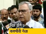 Video : कश्मीरी नेताओं की रिहाई की तैयारी, एक-एक करके किया जाएगा रिहा