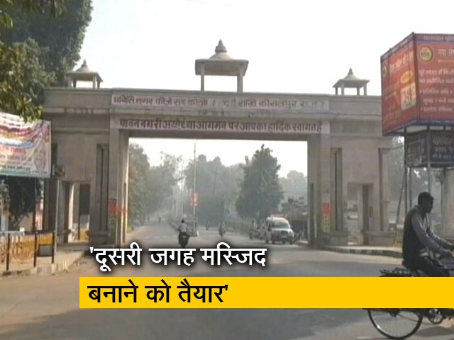 Videos : Ayodhya Case: जमीन देने में  सुन्नी वक्फ़ बोर्ड को ऐतराज नहीं- सूत्र