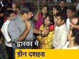 Videos : दिल्ली के द्वारका में दहन हुआ बिना प्रदूषण वाला रावण