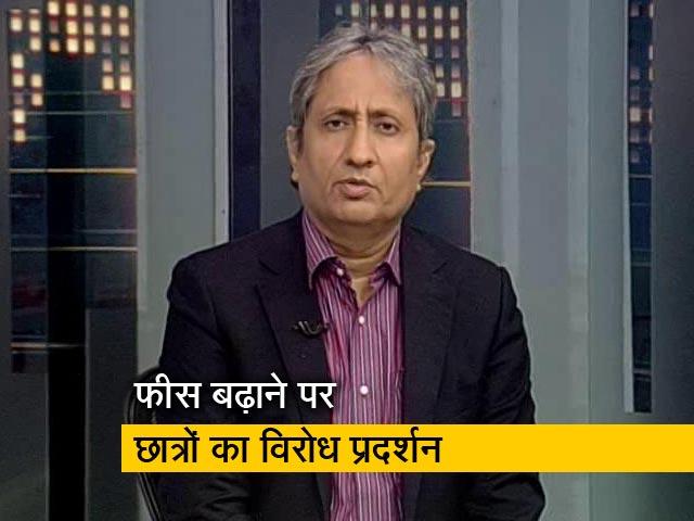 Videos : रवीश कुमार का प्राइम टाइम : हाइकोर्ट के आदेश के बावजूद सरकार चुपचाप क्यों?