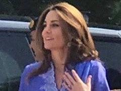 पाकिस्तान में सास प्रिंसेस डायना के अंदाज़ में दिखीं प्रिंस विलियम की पत्नी केट मिडलटन, Photos हुईं Viral