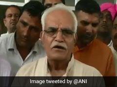 Haryana Polls: कांग्रेस विधायक ने LIST आने से पहले ही किया नामांकन, कहा- 'मुझे टिकट मांगने की जरूरत नहीं', देखें VIDEO