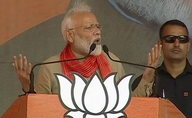 हरियाणा विधानसभा चुनाव: PM मोदी कर रहे थे रैली, युवक ने मंच की ओर फेंके कागज और चिल्लाकर कहा- 'कहां है बेटी बचाओ, बेटी पढ़ाओ?'