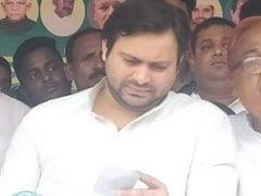 तेजस्वी यादव ने पूरे बिहार में 'बेरोजगारी हटाओ यात्रा' करने की घोषणा की