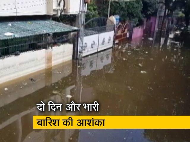 Videos : बिहार में बाढ़ के बीच बचाव कार्य में जुटी NDRF की टीमें