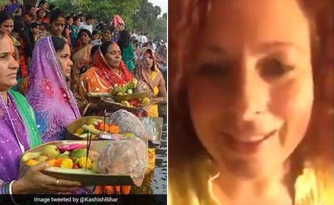 Viral Video: अमेरिकी महिला ने इस अंदाज में गाया 'छठ पूजा' का गीत, बार-बार देखा जा रहा वीडियो