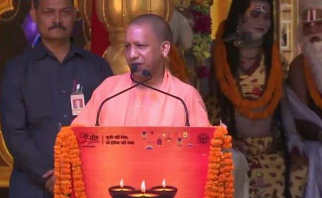 Ram Janambhoomi Nyas Wants Yogi Adityanath To Head Temple Trust