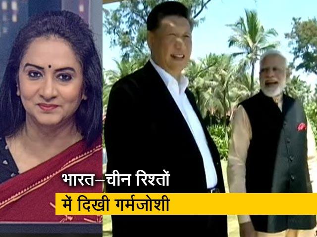 Videos : इंडिया@9: कितनी फायदेमंद होगी पीएम मोदी और चिनफिंग की मुलाकात?