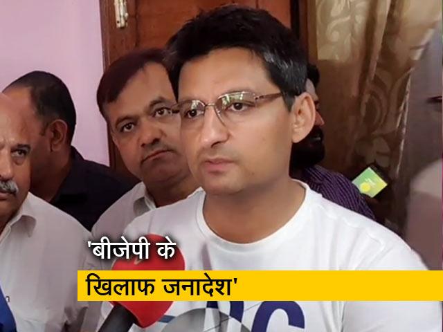Videos : निर्दलीय सब साथ आएं और गठबंधन की सरकार बनाए- दीपेंद्र हुड्डा