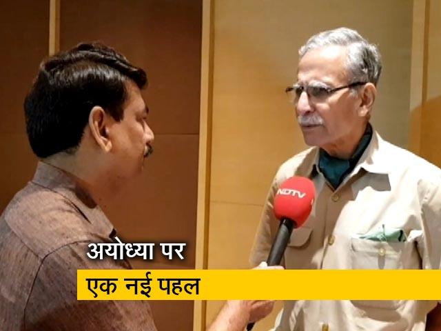 Videos : अयोध्या पर मुस्लिम विद्वानों की पहल, विवादित जमीन राम मंदिर के लिए दे दी जाए