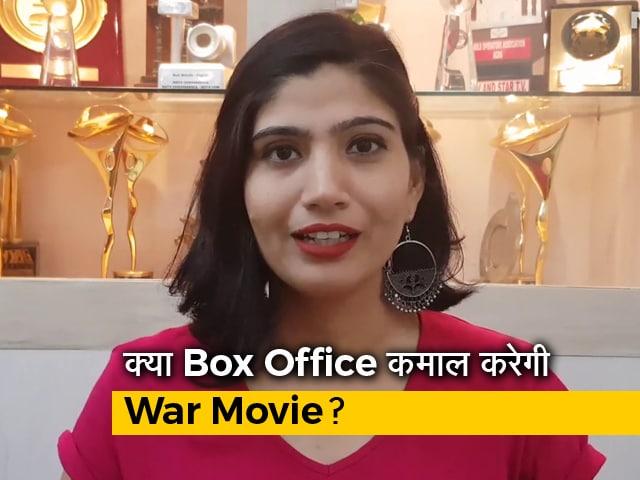 Videos : War को लेकर Box Office पर हंगामा, कर सकती है इतना कलेक्शन