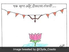 महाराष्ट्र में BJP-शिवसेना के बीच तकरार पर NCP ने कार्टून बनाकर कसा तंज, तीर को कमल पर निशाना साधते हुए दिखाया