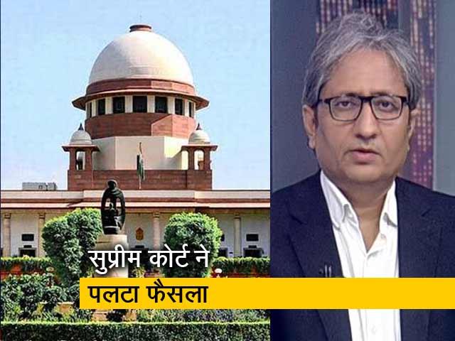 Videos : रवीश कुमार का प्राइम टाइम: SC/ST एक्ट पर सुप्रीम कोर्ट ने वापस लिया फैसला