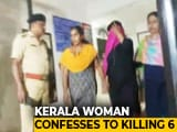 "Video : In Kerala's ""Jolly Murders"", Woman Suspected To Have Killed 6 Relatives"