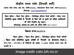 Bihar Police Recruitment: बिहार पुलिस में कॉन्स्टेबल के 11,880 पदों पर निकली वैकेंसी, 12वीं पास ऐसे करें अप्लाई