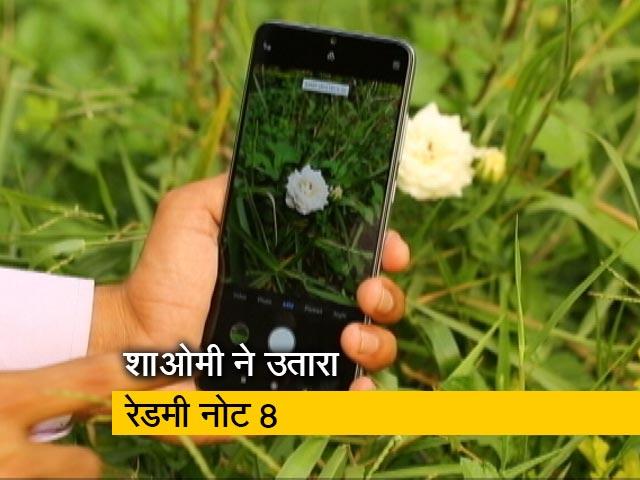 Videos : सेल गुरु: इंडिया मोबाइल कांग्रेस में दिखी 5G की ताकत