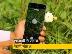 सेल गुरु: इंडिया मोबाइल कांग्रेस में दिखी 5G की ताकत