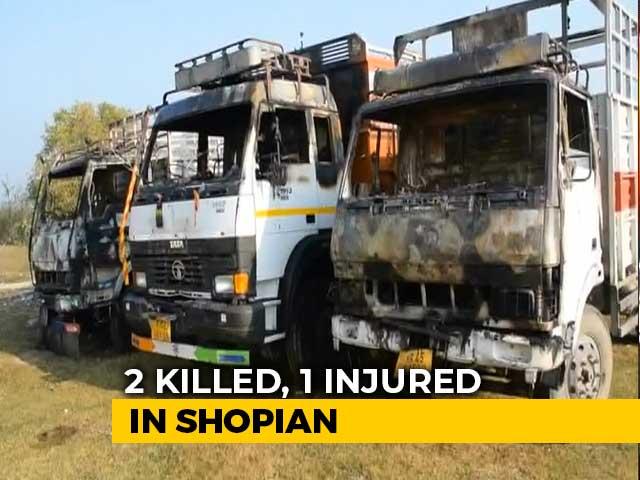 Video : 2 Drivers Shot Dead By Terrorists In Kashmir's Shopian, Truck Set On Fire