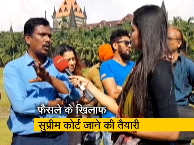 Videos : रवीश कुमार का प्राइम टाइम : आरे कॉलोनी के 2646 पेड़ काटने की इजाजत