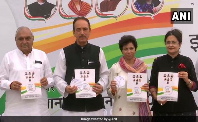 Haryana Assembly Election 2019: कांग्रेस ने जारी किया घोषणापत्र, महिलाओं को नौकरी में 33 प्रतिशत आरक्षण समेत किए ये वादे