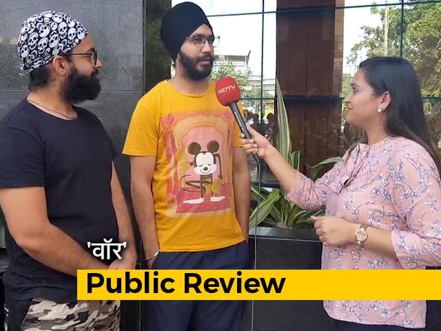 Videos : War Public Review: जनता से जानें कैसी है Tiger Shroff और Hrithik Roshan की फिल्म