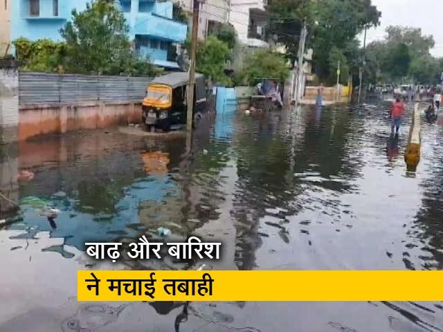 Video : बिहार में बारिश और बाढ़ की वजह से अब तक 73 लोगों की मौत