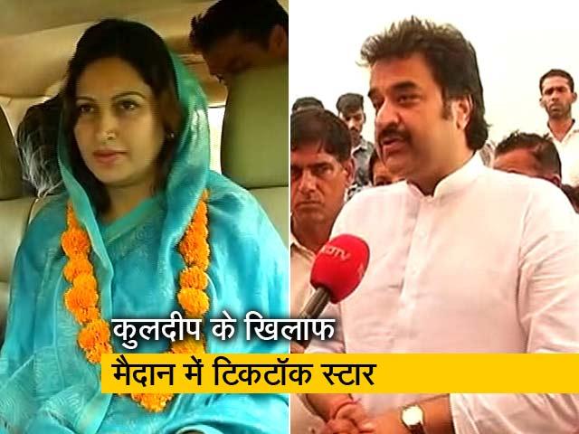 Videos : हरियाणा की आदमपुर सीट पर है दिलचस्प लड़ाई