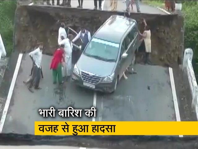 Videos : गुजरात के जूनागढ़ में टूटा पुल, कई लोग हुए घायल