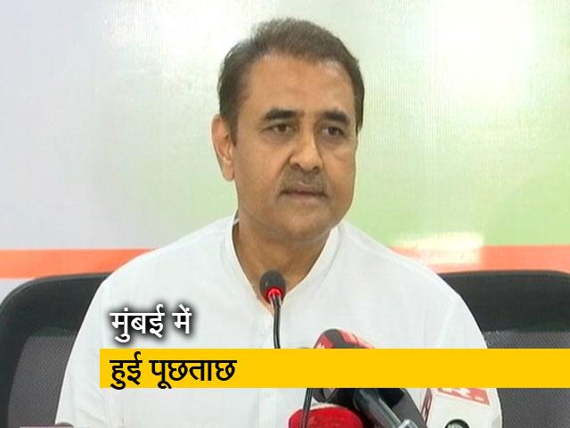 Videos : प्रफुल्ल पटेल से ED ऑफिस में करीब 12 घंटे पूछताछ