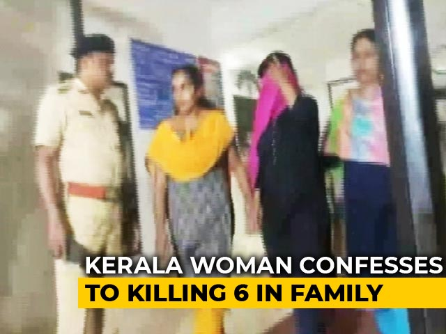 """Video : In Kerala's """"Jolly Murders"""", Woman Suspected To Have Killed 6 Relatives"""