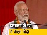 Video : पीएम मोदी ने कहा- 70 सालों में कश्मीर के लिए ईमानदार पहल नहीं हुई