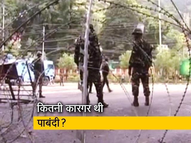 Videos : जम्मू-कश्मीर में फोन, इंटरनेट बंदी के दौरान मारे गए सिर्फ 6 आतंकी