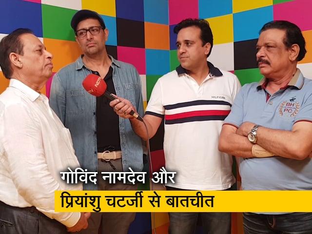 Videos : 'सत्या' फिल्म के 'भाऊ' Govind Namdev से जानें कैसे बदल गया बॉलीवुड का विलेन...
