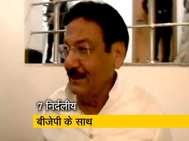 Videos : हरियाणा में BJP के साथ 7 निर्दलीय विधायक का समर्थन