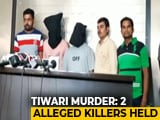 Video : 2 Accused Of Hindu Group Leader Kamlesh Tiwari Murder's Arrested In Gujarat
