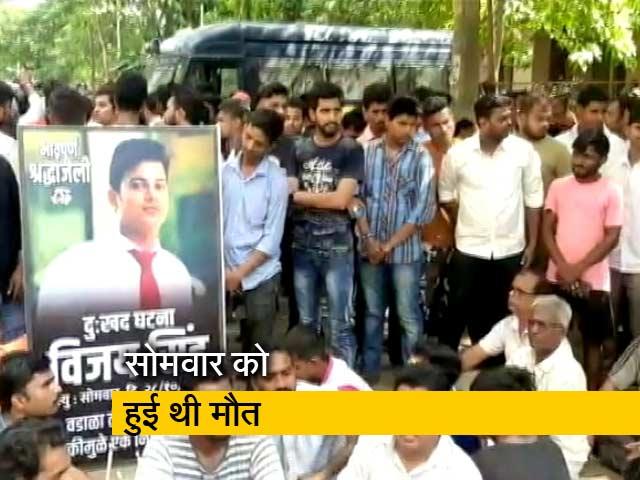 Videos : मुंबई: हिरासत में युवक को पीट-पीटकर मारने के मामले में 5 पुलिसकर्मी सस्पेंड