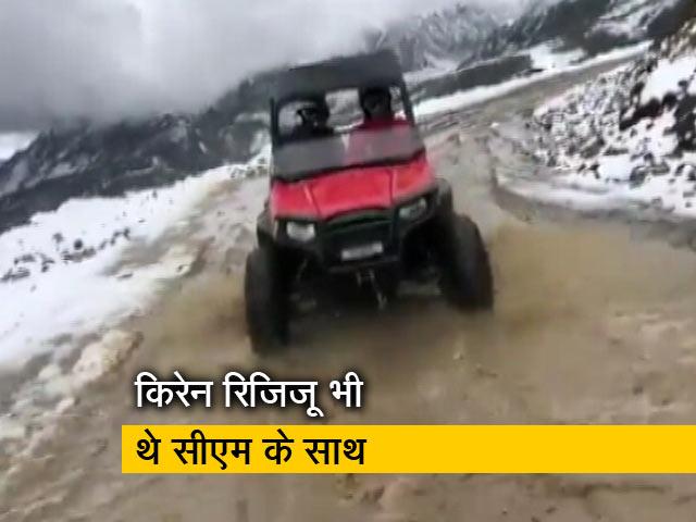 Video : अरुणाचल प्रदेश के सीएम ने चीनी बॉर्डर के पास चलाई जीप