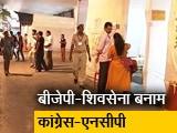 Video : महाराष्ट्र विधानसभा चुनावों के लिए वोटिंग जारी, ठाणे में सुरक्षा के पुख्ता इंतजाम