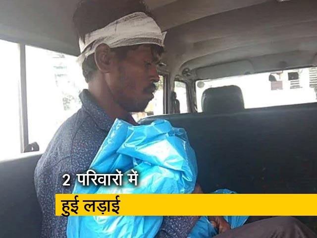 Videos : खुले में शौच मामले में खूनखराबा, लाठी से हमला कर बच्चे की हत्या