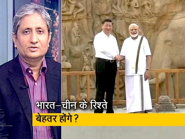 Videos : रवीश कुमार का प्राइम टाइम : शी चिनफिंग का भारत दौरा और चीन के सस्ते सामान की चुनौती