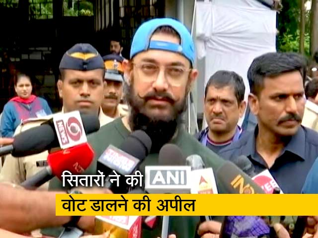Video : Maharashtra Election 2019: आमिर खान और माधुरी दीक्षित ने डाला वोट