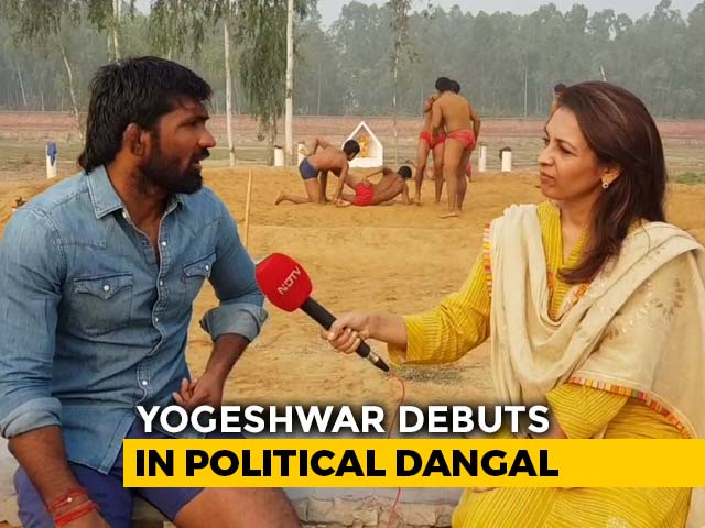 """Video : """"Just 2-3 Hours Of Sleep A Day"""": Yogeshwar Dutt On Life As A Politician"""