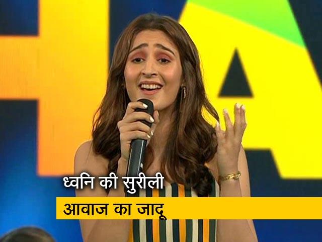 Videos : स्वस्थ इंडिया कार्यक्रम में अपने गाने से ध्वनि भानुशाली ने जीता दिल