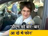 Video : यूपी उपचुनाव में प्रियंका गांधी ने बीजेपी पर लगाए गंभीर आरोप, की जांच की मांग