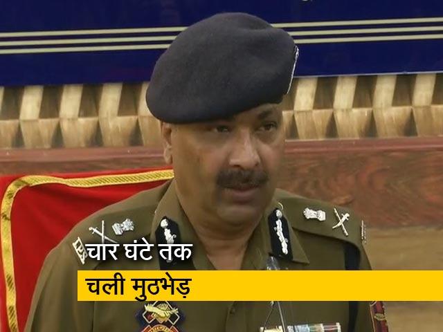 Videos : सेना ने मुठभेड़ में तीन आतंकियों को किया ढेर