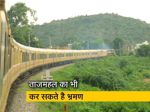 Videos : पधारो म्हारे देश: भारत की सबसे आरामदेह ट्रेन है पैलेस ऑन व्हील्स